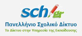 Εγγραφή και δημιουργία μαθητικών λογαριασμών στο ΠΣΔ για τους μαθητές.