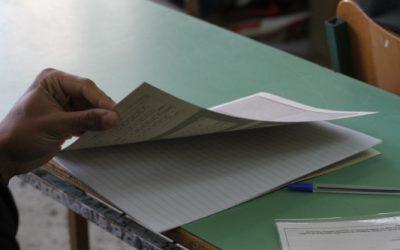 Πρόγραμμα πανελλαδικών εξετάσεων ΓΕΛ  2020